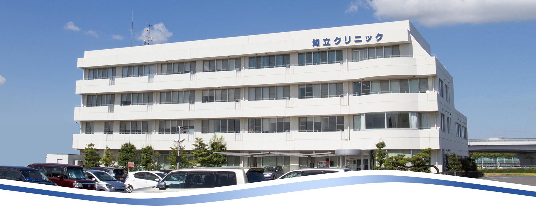 中京 病院 コロナ
